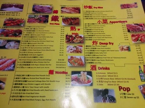 T2A3 East Restaurant