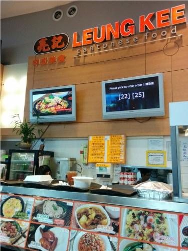 Leung Kee-Aberdeen Food Court