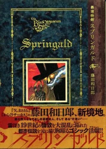 Springald_couverture