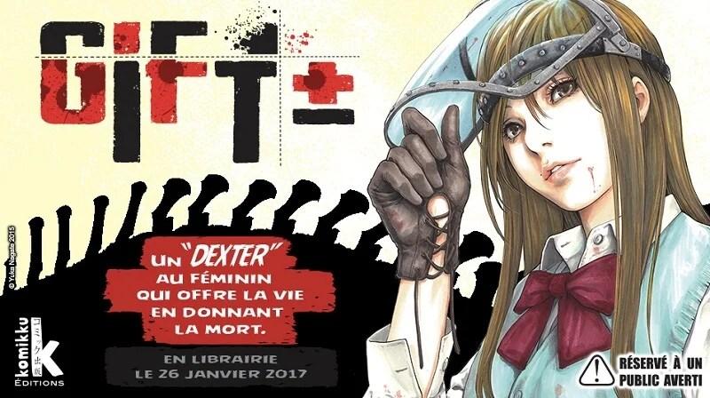 Avis Manga - Gift ± T1 | Le blog de Constantin image 1
