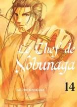 Les sorties manga de Février chez Komikku ! | Le blog de Constantin image 4
