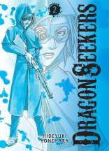 Les sorties manga de Février chez Komikku ! | Le blog de Constantin image 9