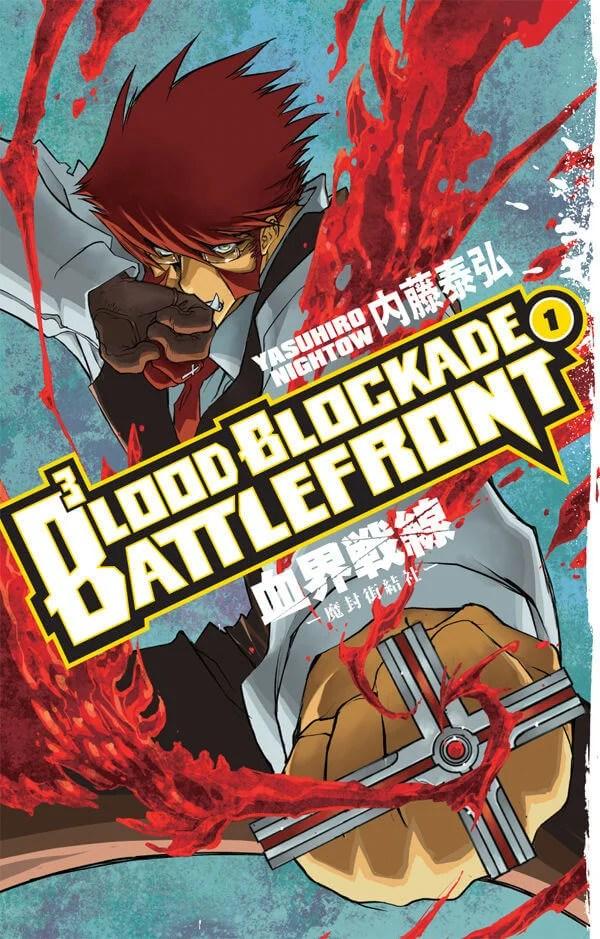 Avis Manga – Blood Blockade Battlefront T1 ~T3