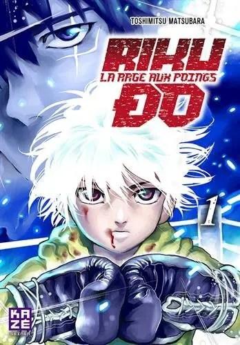 Avis Manga – Riku-Do T1 & T2