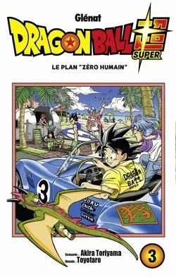 Avis Manga – Dragon Ball Super 3