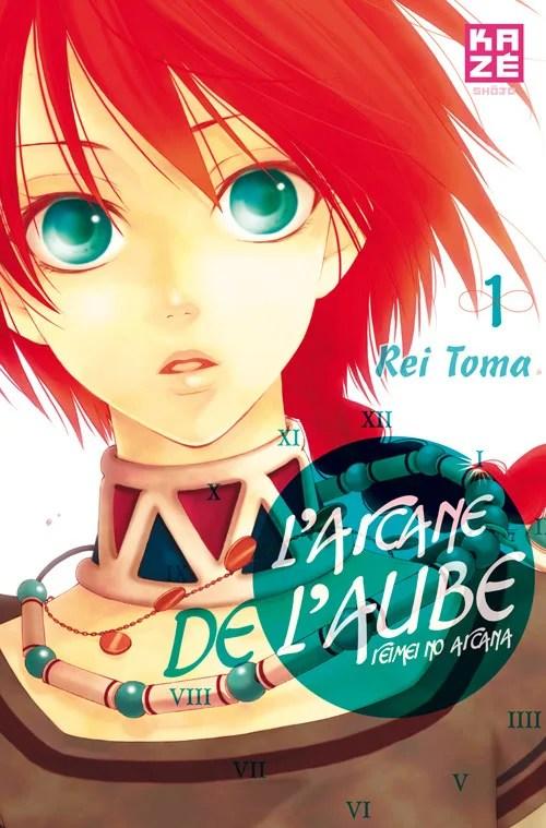 Arcane De Laube
