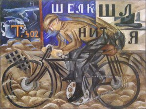 Goncharova 1913,_The_Cyclist,_oil_on_canvas,_78_x_105_cm,_The_Russian_Museum,_St.Petersburg