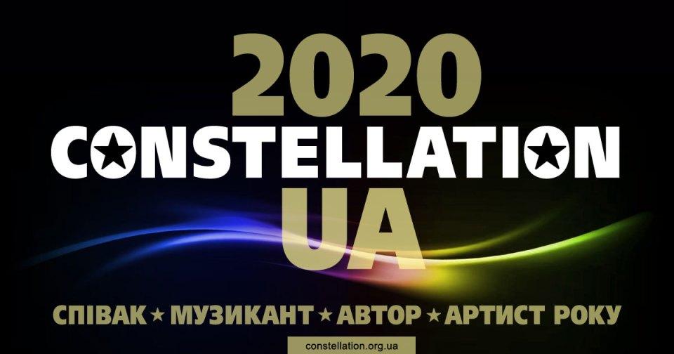 Constellation UA 2020
