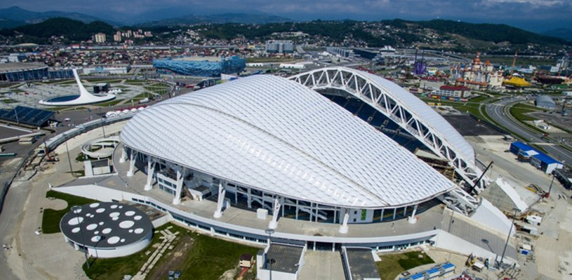 Copa do Mundo 2018: Estádio Fisht