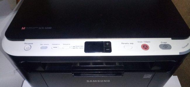 Samsung SCX-3200 посторонний шум