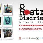 """Presentan convocatoria a la XIV edición del premio rostros de la discriminación """"Gilberto Rincón Gallardo"""""""