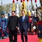 """EEUU desea que las dos Coreas """"logren un progreso"""" con su cumbre"""