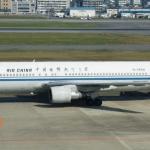 Un vuelo de Air China regresa a París tras despegar por amenaza terrorista