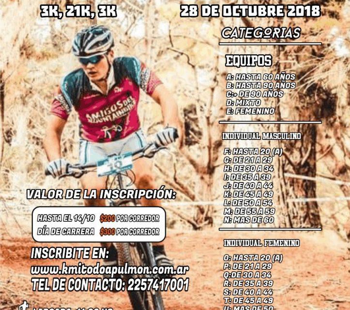 """DUATLON """"Sebastián Podazza"""", 1ra. Edición — Domingo 28 de Octubre, 2018 — Gral. Lavalle"""