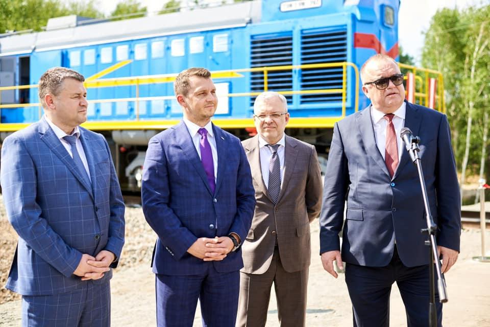Chernobyl-New-Railway-2