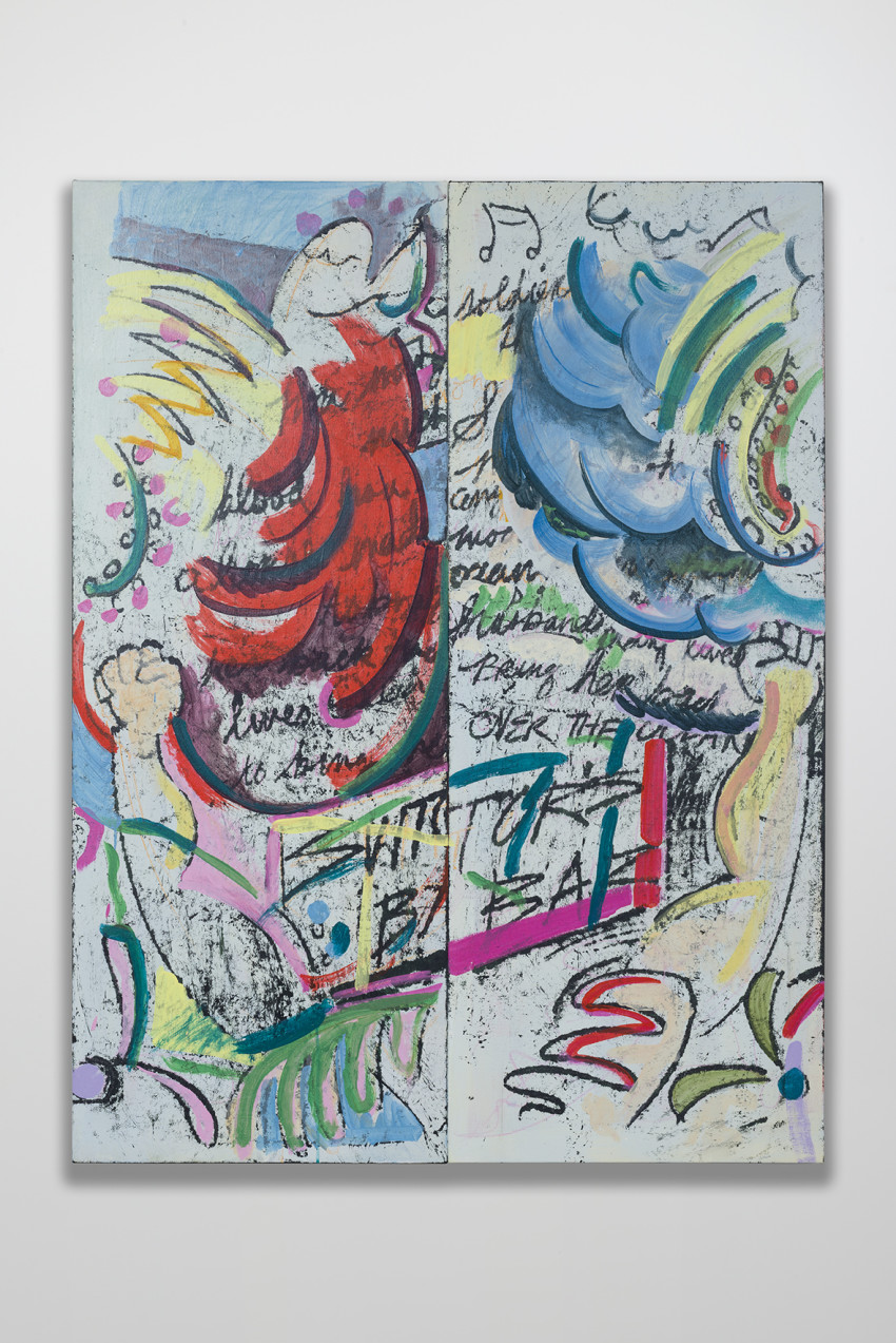Jesse Willenbring, Suitor's Bar Chant Poster (Diptych) (2016). Flashe, fabric dye, acrylic and pastel on canvas, 57 3/4 x 44 inches. Image courtesy of the artist and Thomas Duncan Gallery.