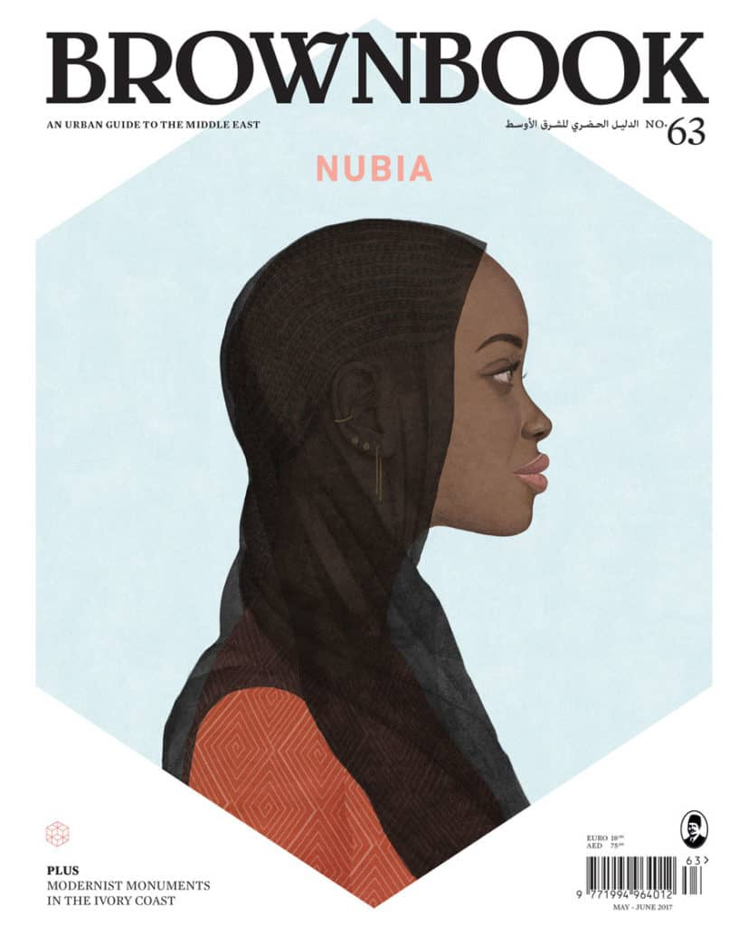 BROWNBOOK, Magazine No. 63