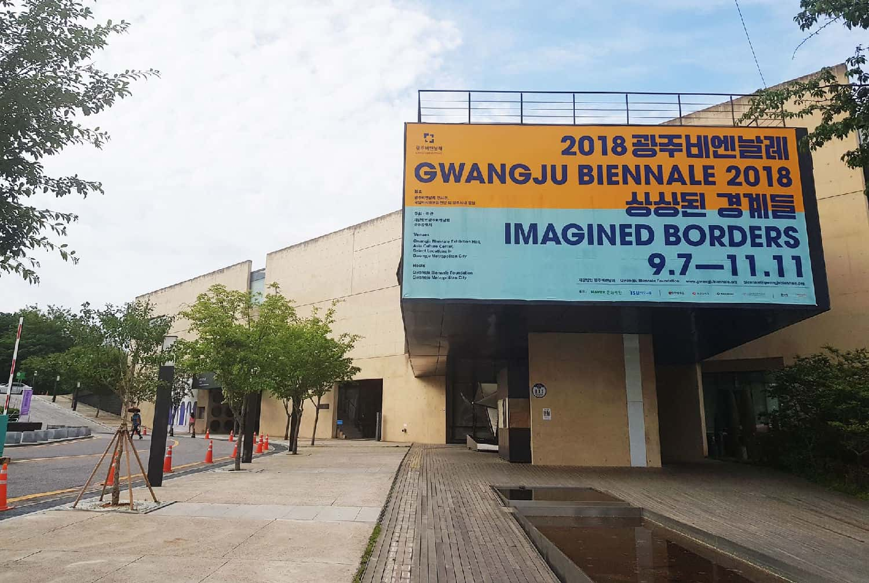 gwangju biennale 2018 polish artists