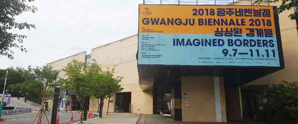 gwangju biennale 2018 polish artists