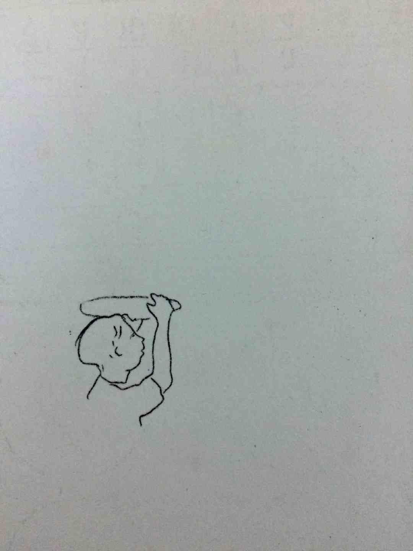 Bez tytułu, 14 x 11 cm, ołówek na papierze, 2018