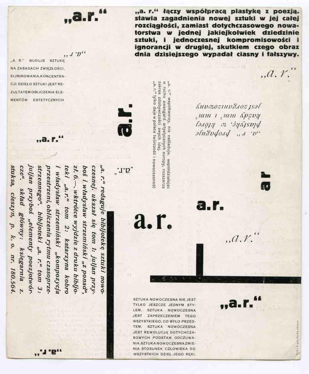 """Wladyslaw Strzeminski (projet graphique) Komunikat grupy """"a.r."""" no. 1 Communiqué du groupe """"a.r."""" no 1 Cieszyn 1930 Archive of Muzeum Sztuki, Lodz ©Muzeum Sztuki, Lodz & Ewa Sapka-Pawliczak"""
