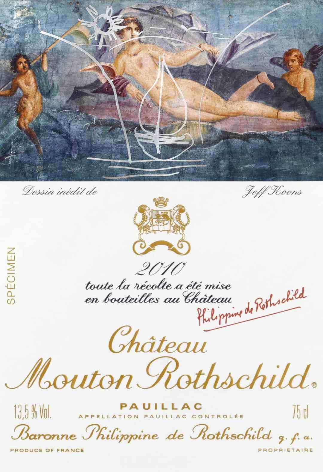 Etiquette designed by Jeff Koons, Château Mouton Rothschild