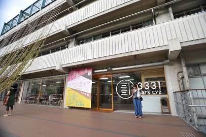 3331_arts_chiyoda_19