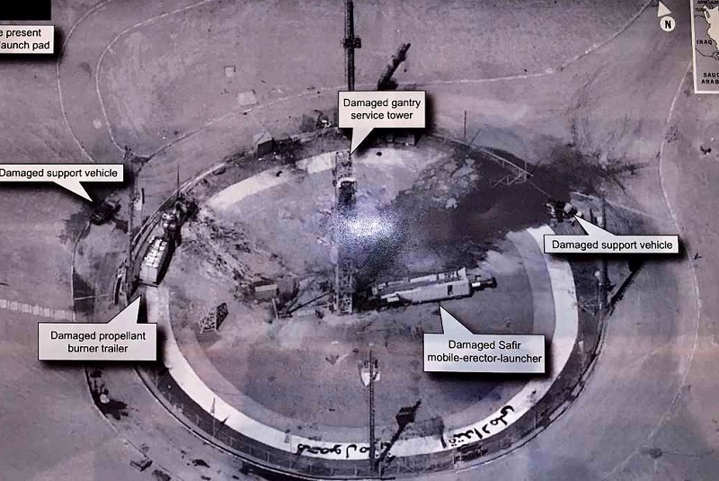 Did President Trump Release a Classified Photo of an Iranian Satellite Launch Site Just to Troll Iran?