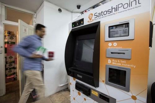 A Bitcoin machine in Goodge Street in London