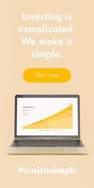 Half Page Banner - Wealthsimple