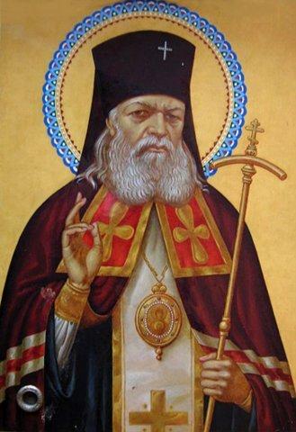 Святитель Лука День памяти 11 июня