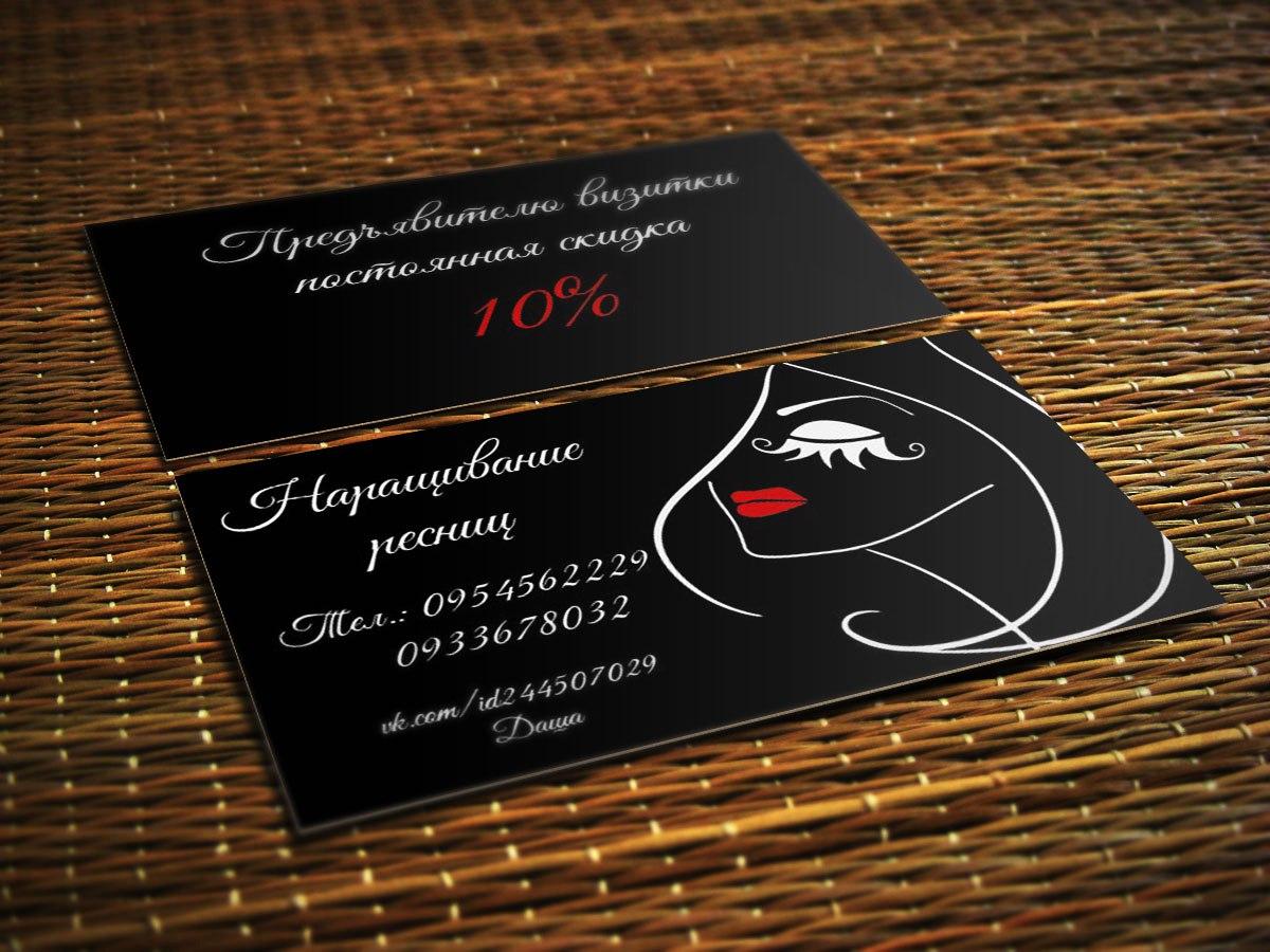 дизайн визитки лешмейкера 1