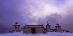 Related item: 'Earth Temples – photos of sacred places by Matjaz Krivic'