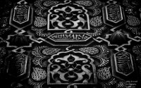 Photo blog photo: 'Alhambra facade carving, Grenada'