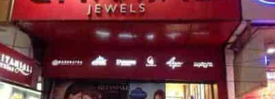 Image result for images of gitanjali jewellers chandigarh