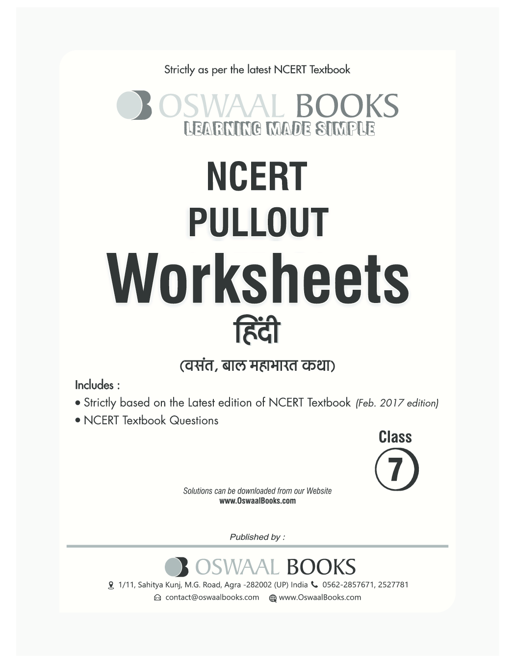 Download Oswaal Ncert Amp Cbse Pullout Worksheet For Class