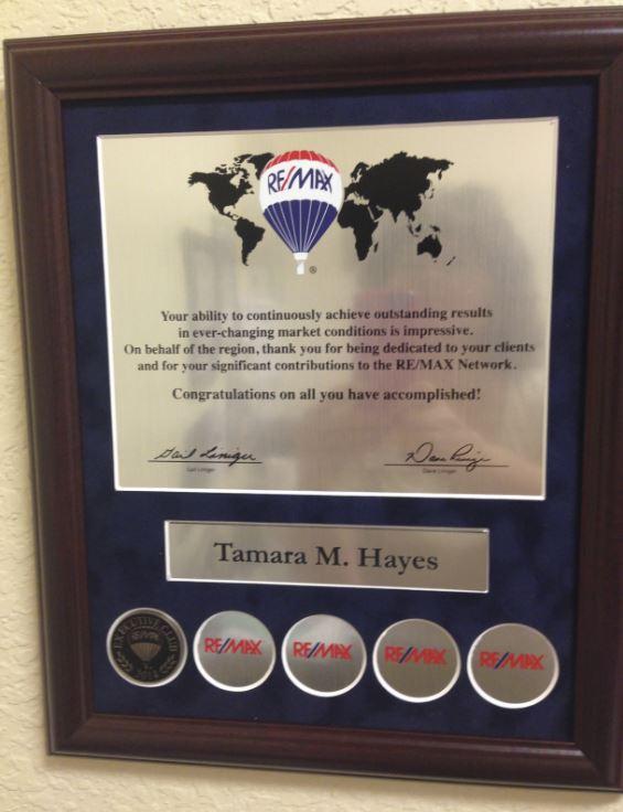 2014 Award