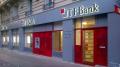 بحكم من القضاء الدولي: عقلة على البنك التونسي الفرنسي