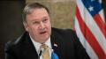 وزير الخارجية الأمريكي يهنئ قيس سعيد