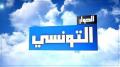 قناة الحوار تطلب حماية لمقراتها والعاملين فيها