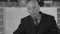 وفاة الدكتور عمر الشاذلي الطبيب الخاص للزعيم الراحل الحبيب بورقيبة