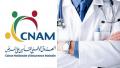 الاتفاقية القطاعية: نقابة الأطباء تعلن رفض مقترحات