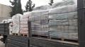 القصرين: حجز 13 طناً من المواد الأساسية