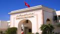 جامعة تونسية ضمن أفضل 400 مؤسسة جامعية في العالم