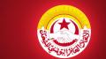 اتحاد الشغل يطالب بإحداث صندوق تعويض ومراجعة الأجر الأدنى المضمون