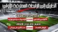 محرز المالكي يدير مباراة قوافل قفصة ومستقبل الرجيش