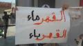 أهالي القيروان يحتجون ضد فواتير الماء