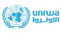 تونس تمنح وكالة الأونروا مساعدة بقيمة 100 ألف دينار