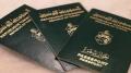 منح 135 شخصا الجنسية التونسية