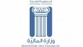 وزارة الماليّة تُعلن عن إجراءات ماليّة وجبائيّة واجتماعيّة جديدة